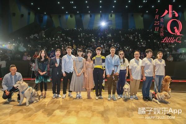 《小Q》首映传递陪伴力量,千人见证中国第一条导盲犬退役
