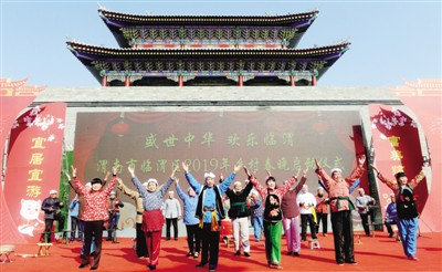 陕西渭南临渭区:用文化滋养多彩生活
