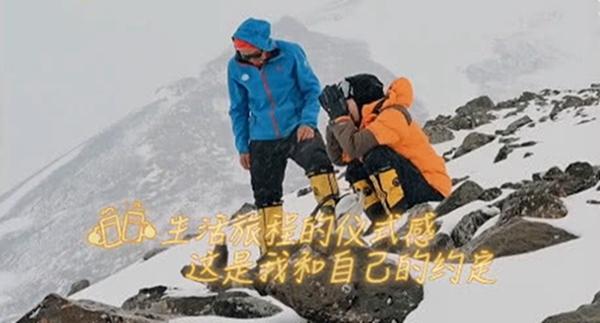 """陈学冬不顾危险挑战雪山之巅 李维嘉:""""让家人担心就"""