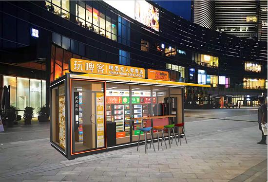 京东国际啤酒狂欢节开启 15大品牌在京东超市独家首发50款新品