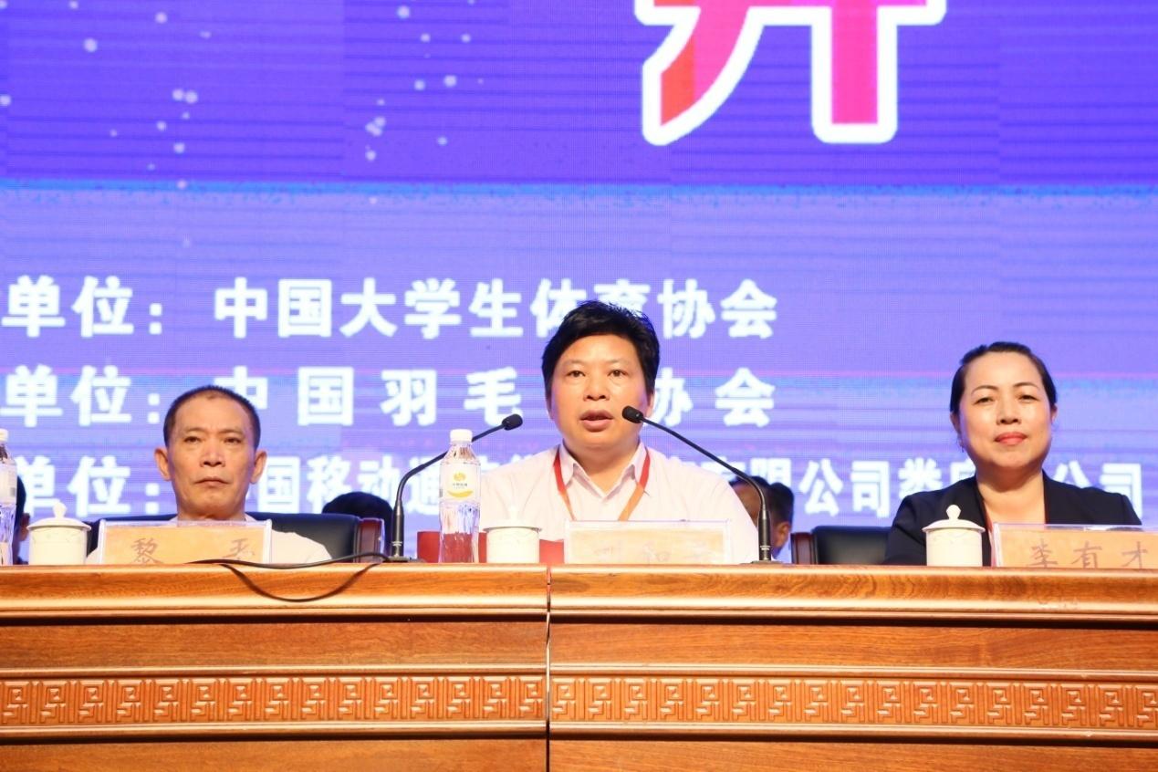 第23届中国大分分时时彩羽毛球锦标赛在