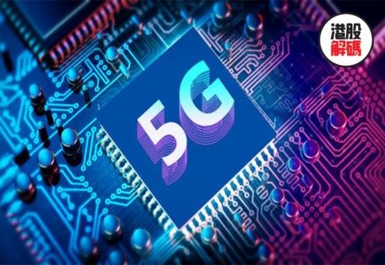 受5G发展驱动,覆铜板行业将迎来增长期,谁是受益者?