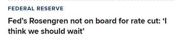 美联储7月降息,不是铁板一块!波士顿联储总裁:我反对!