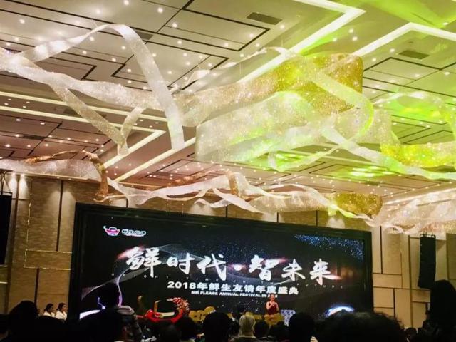 """中国版""""庞氏骗局""""来了!2年从0到10亿估值,最终成为中产阶级新"""