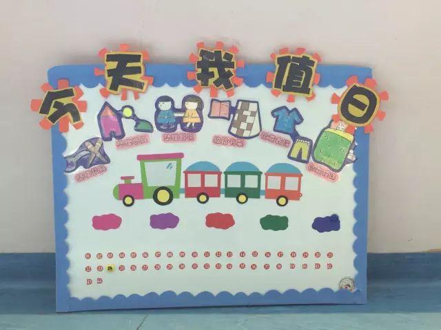 大班幼儿常规目标_【值日表】幼儿园中、大班值日生轮流表这样设计,孩子们干活 ...