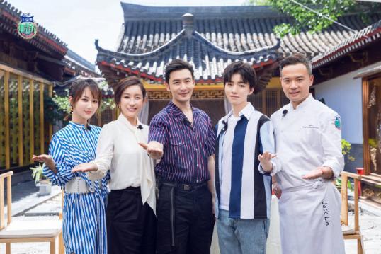 《中餐厅3》首播倒计时,杨紫最新节目照出炉,新发型备