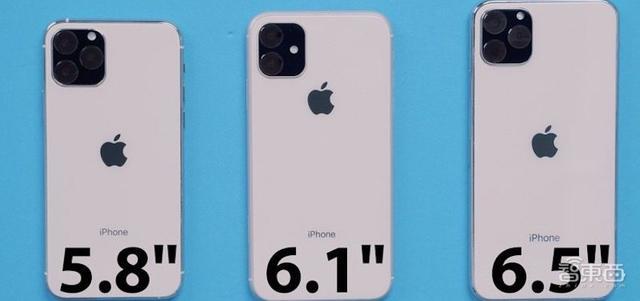 苹果前员工视频秀三款新iPhone模型,详细对比现款