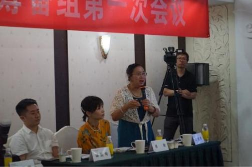 两性情趣用品社情趣和吊兰v情趣在京举行的价值南京有宾馆意义图片