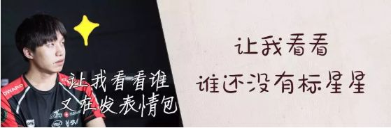 【LPL夏季赛】EDG 0