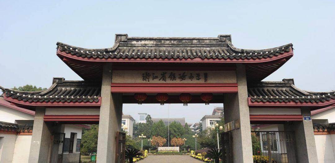 镇中学霸自述:今年高考,我是浙江省第十名,也是班级第五名.....