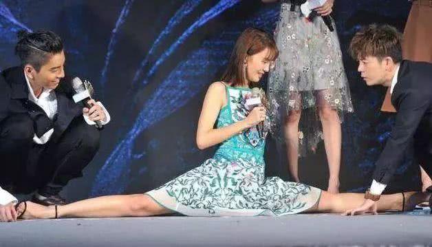 三线女星_三线女星的无奈,为了能让自己红,穿短裙也要展示特技_金晨