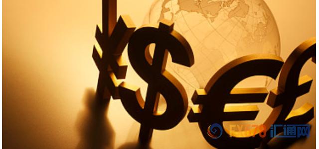 外汇周评:美联储携手欧银引领降息浪潮?美元重返97上方令非美失色