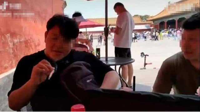 故宫抽烟拍视频 挑衅规则必将自食其果_男子
