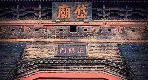 中国34个省市区文化符号景观、美食、特产、历史名人(图9)