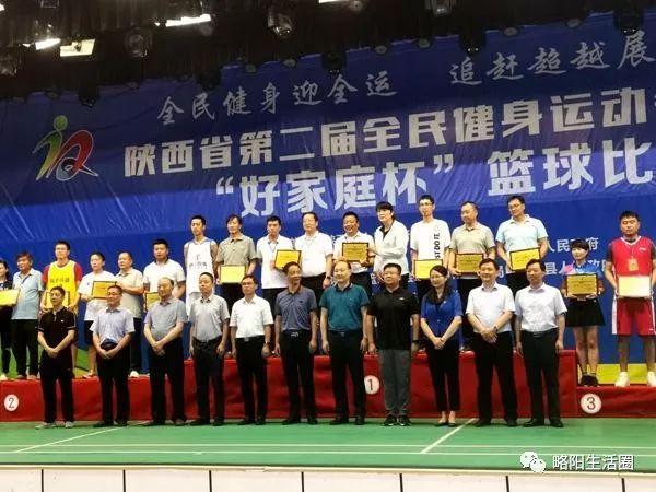 陕西燃气集团代表队喜获陕西省第二届全民健身