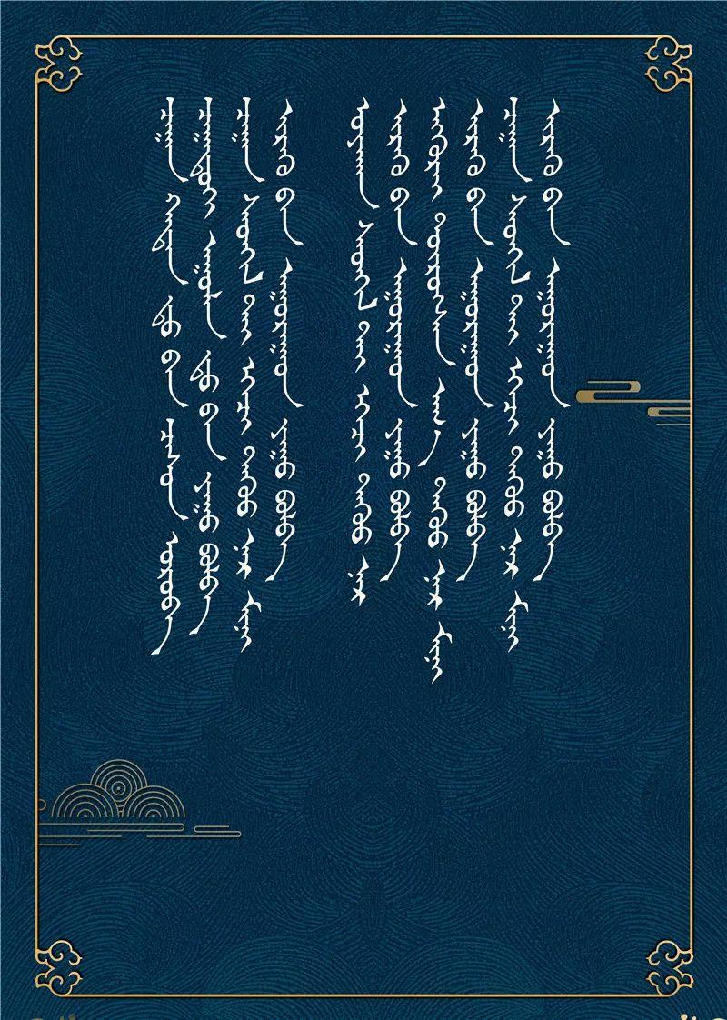 WWW_RR_COM_DUU_COM_新疆蒙古族民歌-egch duugiin eneril