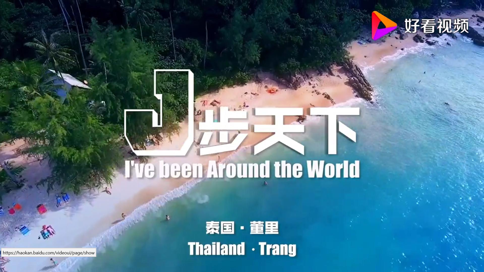 我的VLOG — 泰国董里篇