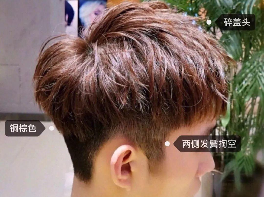 """盖盖头发型_留""""立体式盖飞机""""发型的男生好帅!_盖头"""