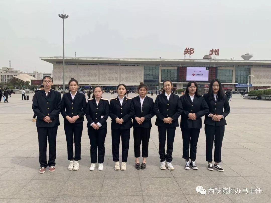 【高铁特招】武宣初、高中生人生的v人生,毕业高中要落户杭州图片