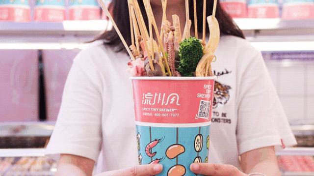 撸流人_流川风麻辣小串:冰凉又麻辣的美味,瞬间激起你夏天的食欲_食材