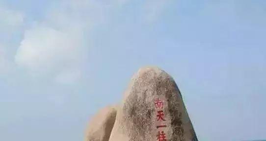 中国34个省市区文化符号景观、美食、特产、历史名人(图17)