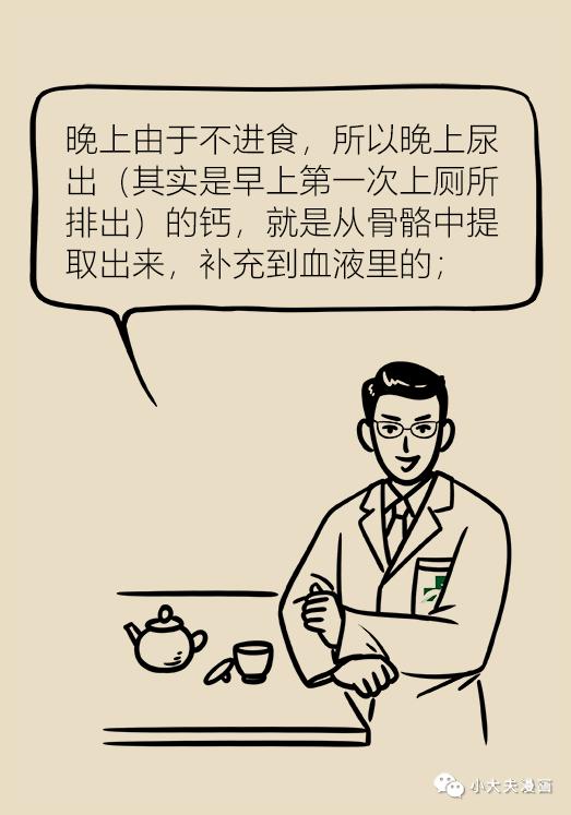 邪恶漫画之家庭教师原网高清_健康 正文  来源:小大夫漫画(id:zhongshanbajie) 免责声明:本文转自