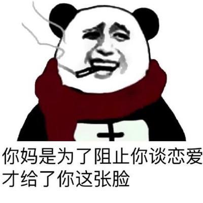笑话对象马上跑_笑话:北京的大风让你从此不再为发型的改变而烦恼,早晨三七 ...