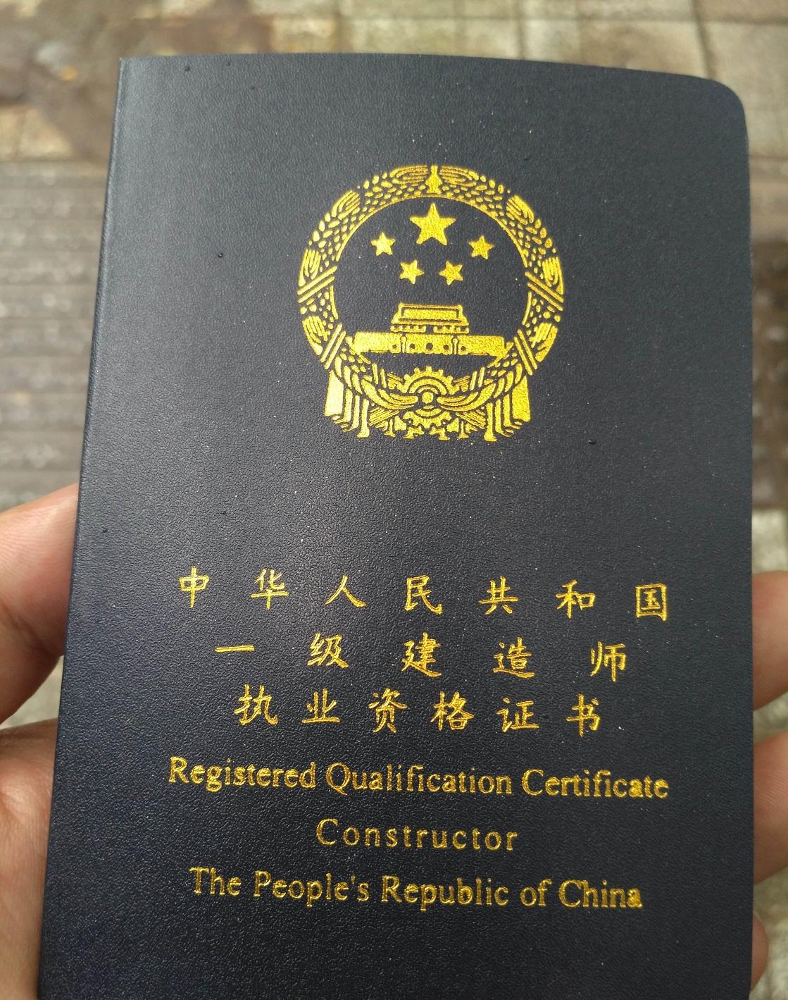 北京一级建造师招聘_通号工程局集团北京分公司招聘一... _触屏版