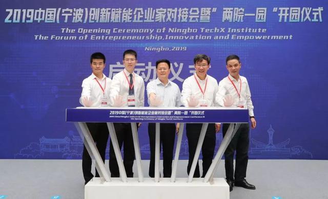 http://www.ningbofob.com/ningbofangchan/20501.html
