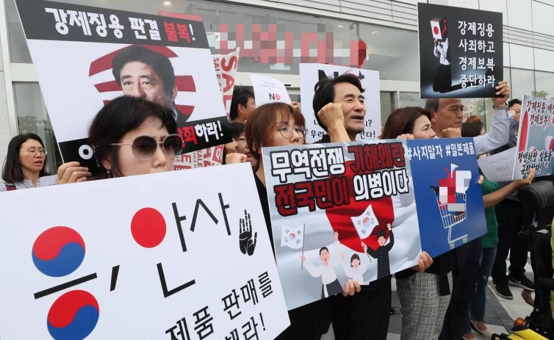 半个国家抵制日货 韩国人这次动真格的了吗?