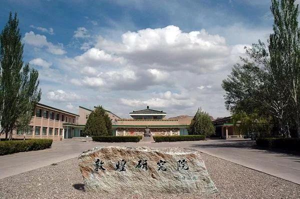 甘肃这个研究院荣获第三届中国质量奖还将获省政府200万元奖励