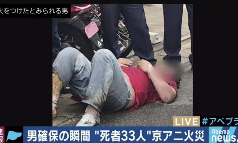 """京都动画纵火嫌犯被发逮捕令!此前声称""""被抄袭,对社长有话说"""""""