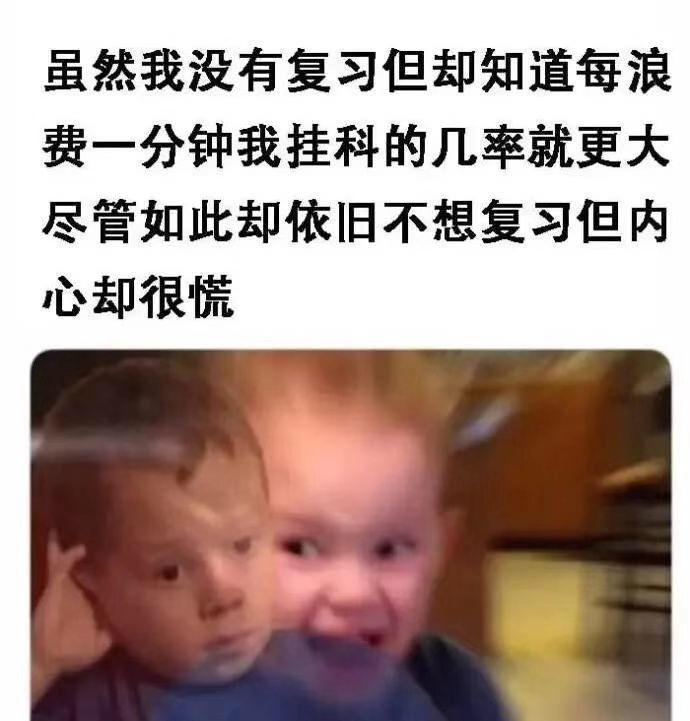 广东自考生2019下半年自考大事给你安排上了!