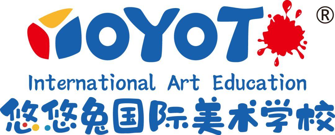 【99元】抢购悠悠兔国际少儿美术学校— 美国绘画艺术体验课2节