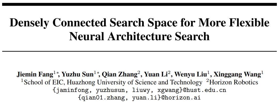 DenseNAS:密集连接搜索空间下的高灵活度网络结构搜索