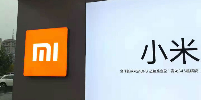 小米技术委员会主席崔宝秋:拥抱开源是小米的工程文化