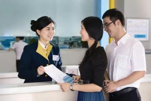 985金融学女硕士客户经理被末位淘汰了