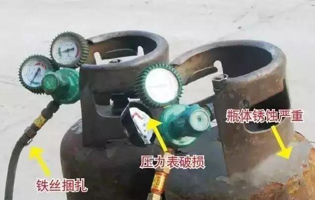 砰一声!气瓶爆炸…事故现场,看的汗毛都立起来了!气瓶管不好,就是定时炸弹!