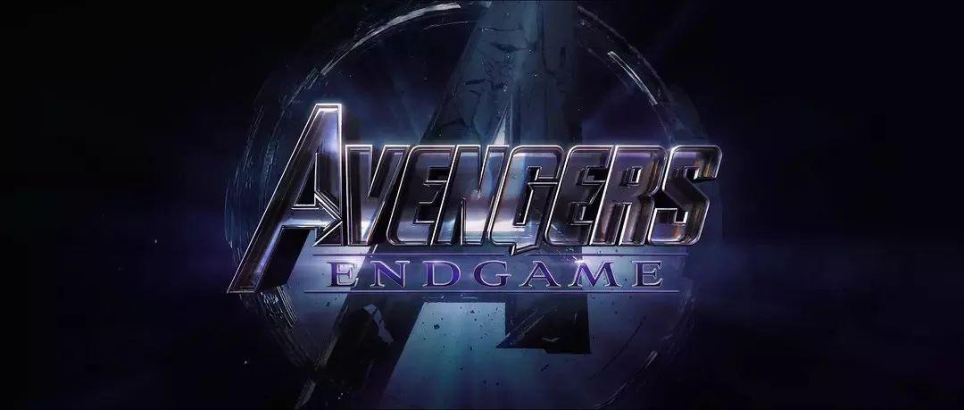 复仇者联盟4》登顶影史票房第一,漫威公布电影宇宙第四阶段