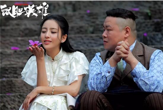 佟丽娅回应和岳云鹏拍吻戏直言不容易,能不笑场才真的服!