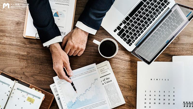 数据产品:业务数据报表设计指南