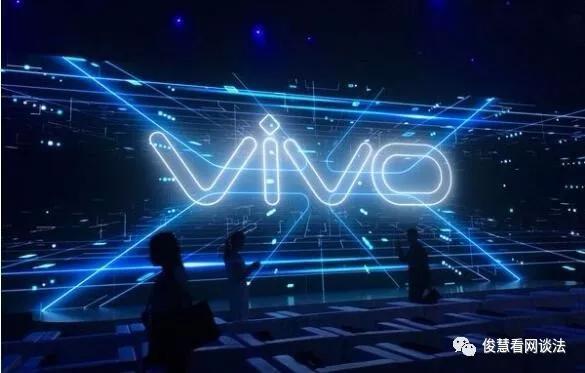 遭遇专利劲敌?vivo、OPPO防守暂告失败,其他国产手机要当心了