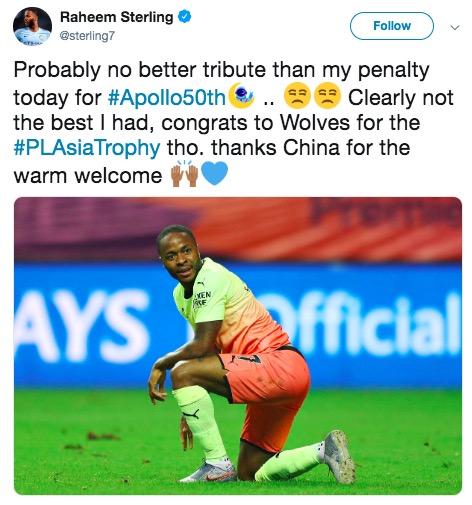 骚!斯特林:踢飞点球是在致敬登月 要感谢中国