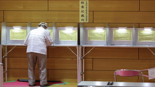 """日本""""令和时代""""首次国会选举开始!消费税、养老金、修宪话题轮番考验安倍"""