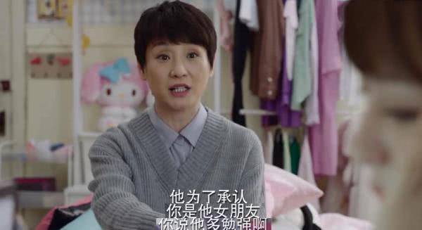 佟年遭遇韩商言冷暴力分手,丈母娘反对是主因