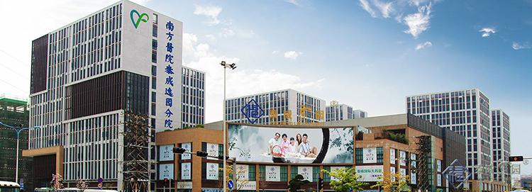 广州市养老院排名NO.1 金沙洲泰成逸园收费标准及入住条件