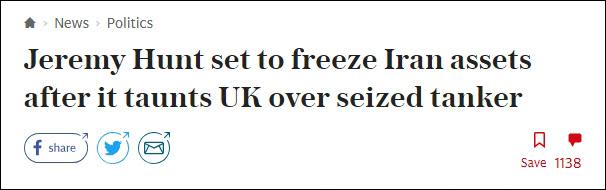 英国将公布反制伊朗措施,已致函安理会告状