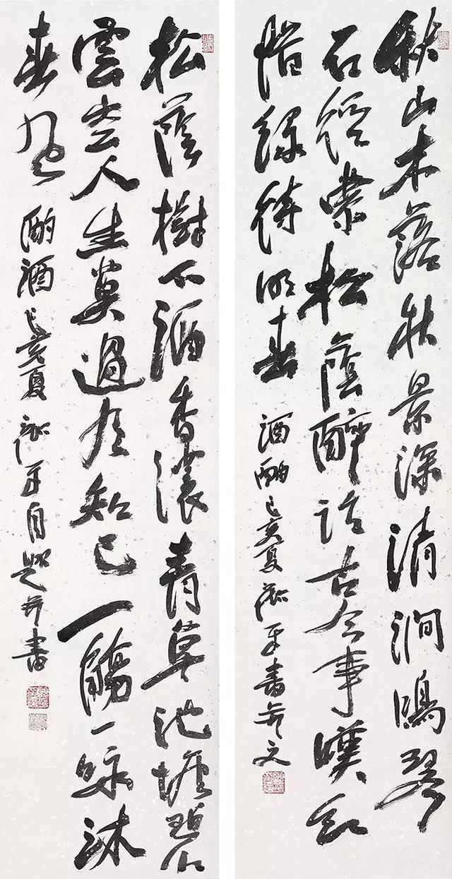 伦理聚合地_发表具有重大影响的论文有:《汉代美术中的伦理精神及其典范意义》