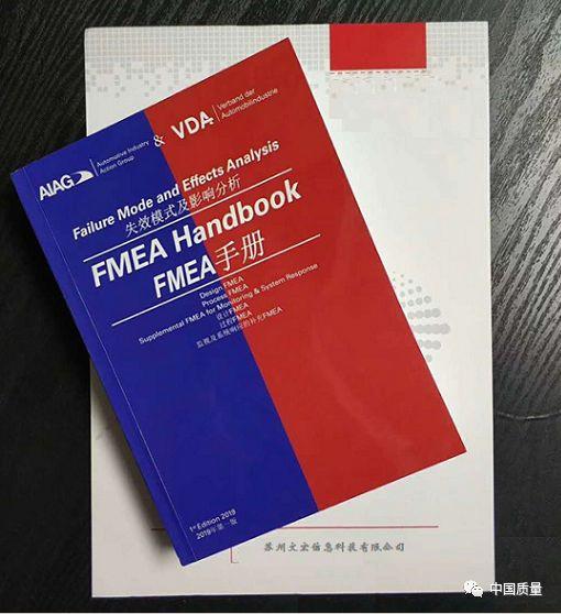 2019年第五版FMEA(AIAGVDA)标准全面解读,建议收藏!_探测