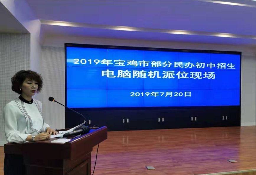 北京英语培训学校有限公司风险查询 企查查